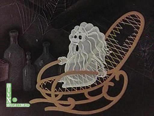 Ахи-Страхи. 2. Змей на чердаке