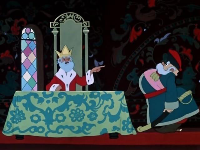 В некотором царстве