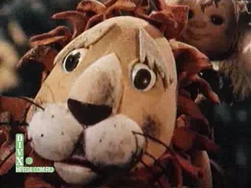 Карусельный лев