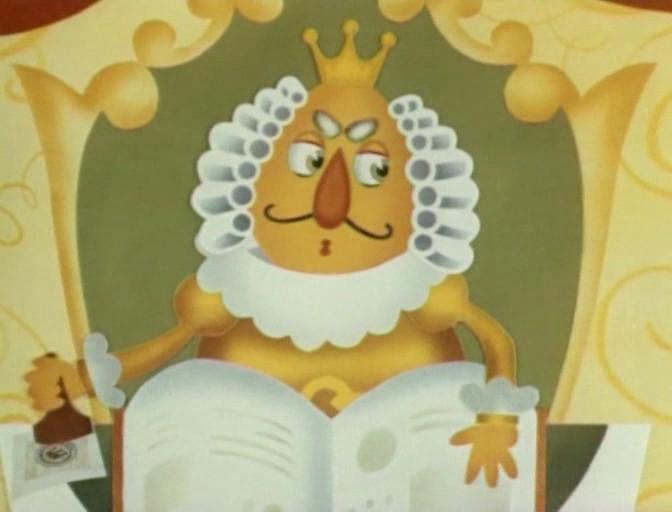 Король и дыня