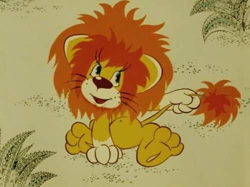 Красивая картинка Маленький смешной лев скачать бесплатно ...