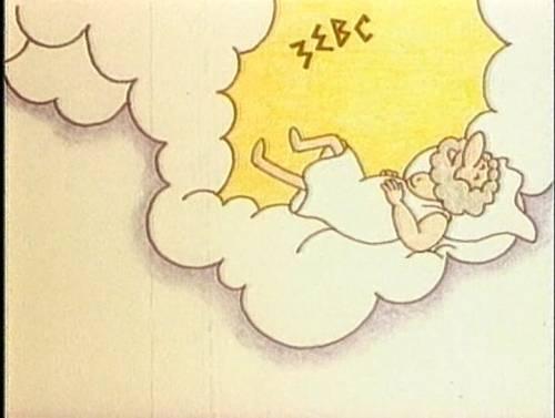 Отдых Бога Зевса